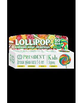 Детская зубная паста PRESIDENT® KIDS 3-6 LOLLIPOP  со вкусом леденца 50 мл.