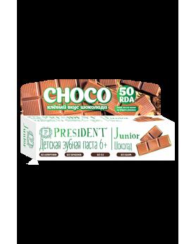 "Детская зубная паста PresiDENT Junior Choco 6+"""
