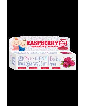 Детская зубная паста PresiDENT Baby 0-3 со вкусом малины 30мл