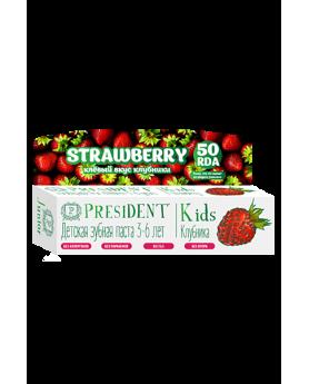 Детская зубная паста PresiDENT Kids 3-6 со вкусом клубники (без фтора) 50 мл