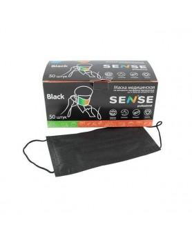 Маски Sense (50 шт) черные