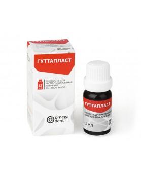 Гуттапласт - жидкость для распломбировки гуттаперчи, 13 мл. Омега