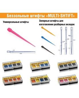 "Штифты беззольные ""MULTI SHTIFT"" комплект 80шт. оранжево-желтые"