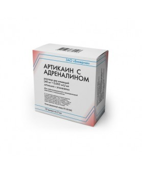 """Анестетик """"Артикаин с адреналином"""" раствор для инъекций 1:200 000 (40 мг+0,005 мг)/мл - 2 мл, № 10 ("""