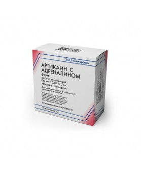"""Анестетик """"Артикаин с адреналином форте"""" р-р для инъекций 1:100 000 (40 мг+0,01 мг)/мл, амп 2мл, №10"""