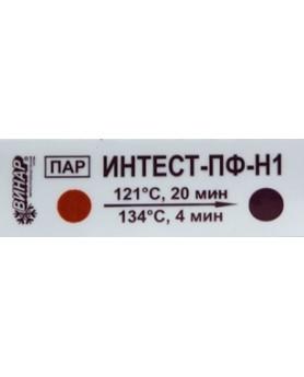 ИНТЕСТ-ПФ1 Индикатор ПАР.стерил.многорежимный (500 тестов)