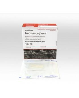 БиопластДент коллагеновый матрикс 10х30х0,6 мм