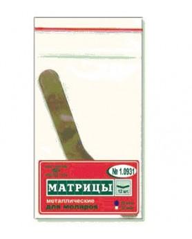 1.0931 ТОР ВМ Матрицы металлические д/моляров
