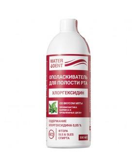 Ополаскиватель для полости рта WATERDENT ХЛОРГЕКСИДИН со вкусом мяты 500 мл