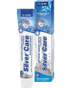 """Детская зубная паста с серебром от 3 до 6 лет для мальчиков """"Silver Care"""" экологичная защита 50 мл"""