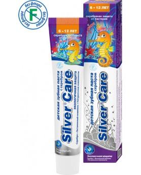 """Детская зубная паста с серебром от 6 до 12 лет """"Silver Care"""" экологичная защита без фтора 50 мл"""