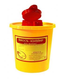 Емкость- контейнер для сбора острого инструмента кл Б 0,5 л