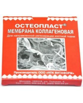 Остеопласт мембрана 2,5*2,5