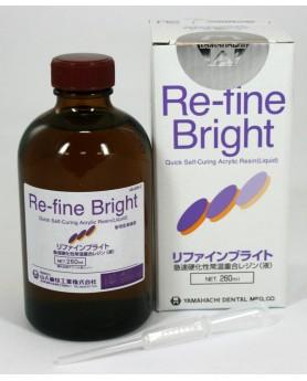 Рефайн Re-Fine Bright (Liquid) жидкость для самотвердеющей пластмассы 260 мл., Yamahachi