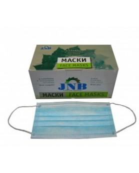Маски JNB (50 шт.)