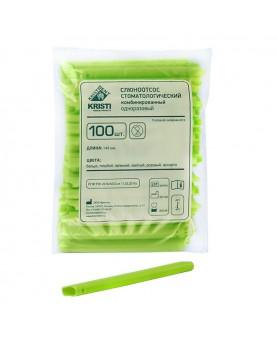 Пылесосы 100шт. зеленые Кристи
