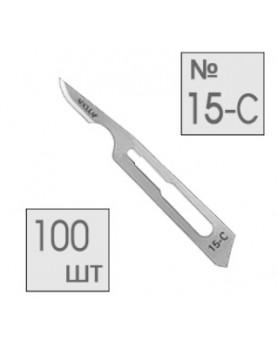 Лезвия № 15-С для скальпеля Б.Браун (B.Braun) Aesculap стерильные, одноразовые, 100 шт.