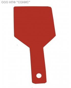 Экран защитный ручной УФ 2.111-4