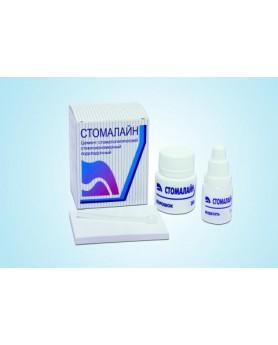 Стомалайн стеклоиономерный подкладочный материал (порошок 20гр. жидкость 13гр.)