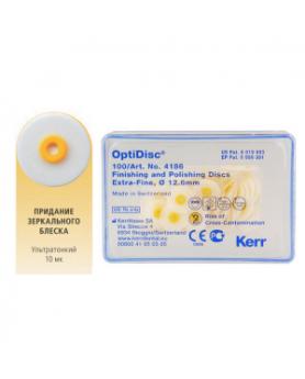 ОптиДиск Керр 4186 ультра тонкий 12,6 мм100 шт