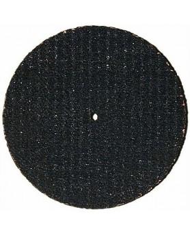 57-0740 Диски отрезные 40х0,7 (20 шт)